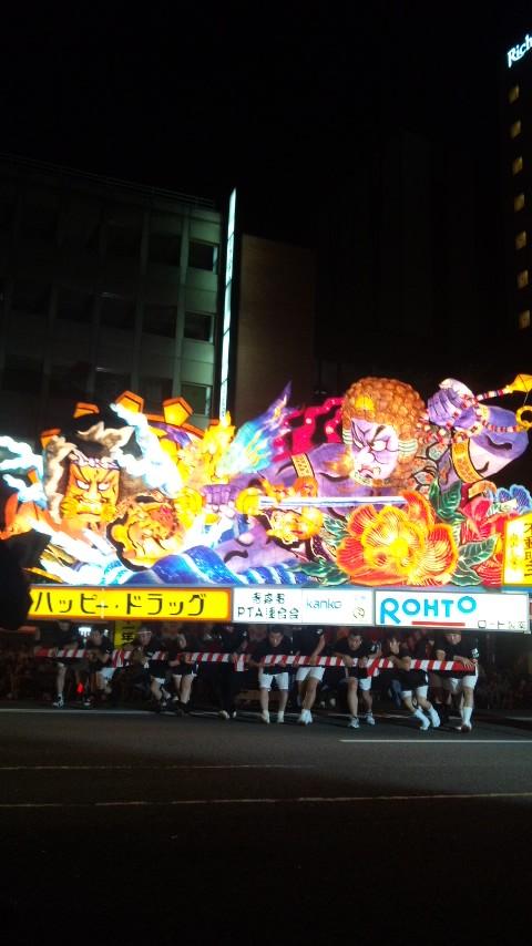 青森ねぶた祭 いよいよ!今日から、青森ねぶた祭が始まりました。 (^o^)/ 初日は... 青森